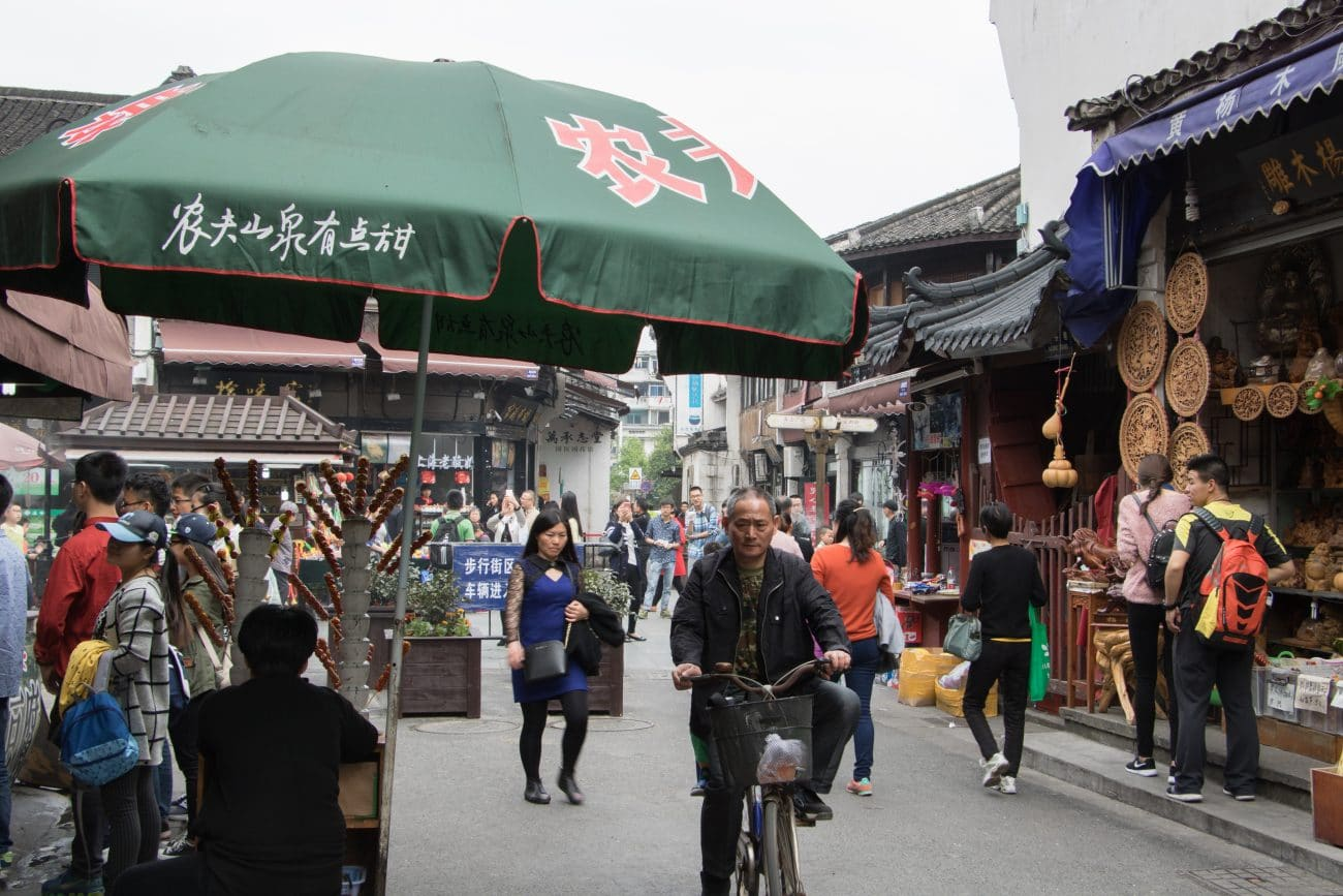 Qinghefang Ancient Street in Hanghzhou