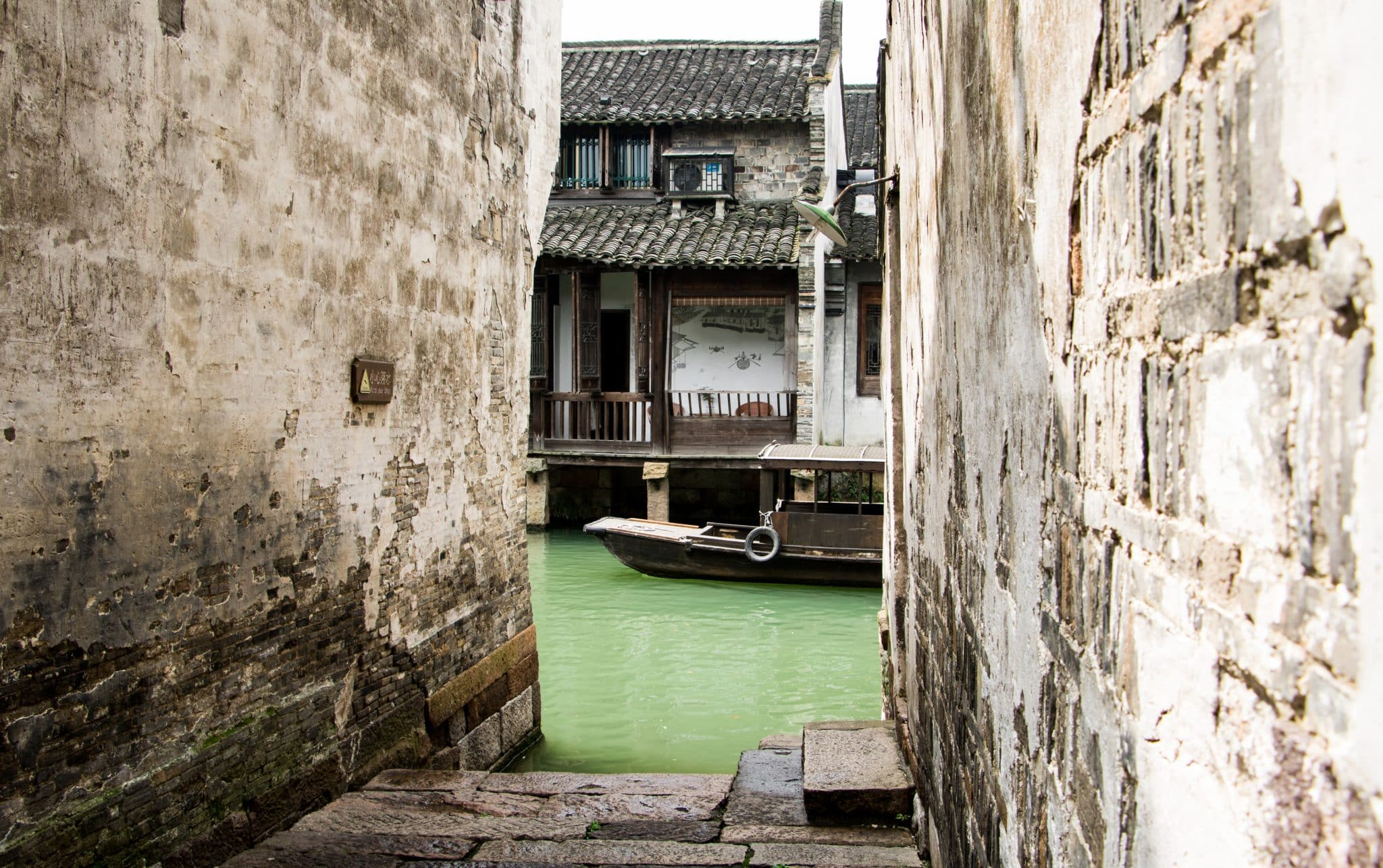 Sabbatical schlimmste Momente Wuzhen China
