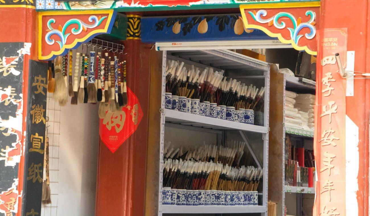 Tops und Flops Peking - Kunsthandelsstraße Liulichang