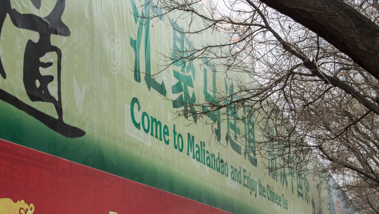 Tops und Flops Peking - Teeviertel