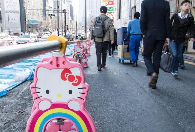 Kuriositaeten Japan