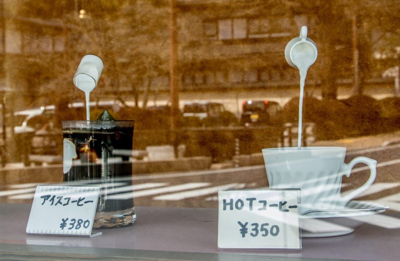 Kuriositaeten Japan- Plastikessen