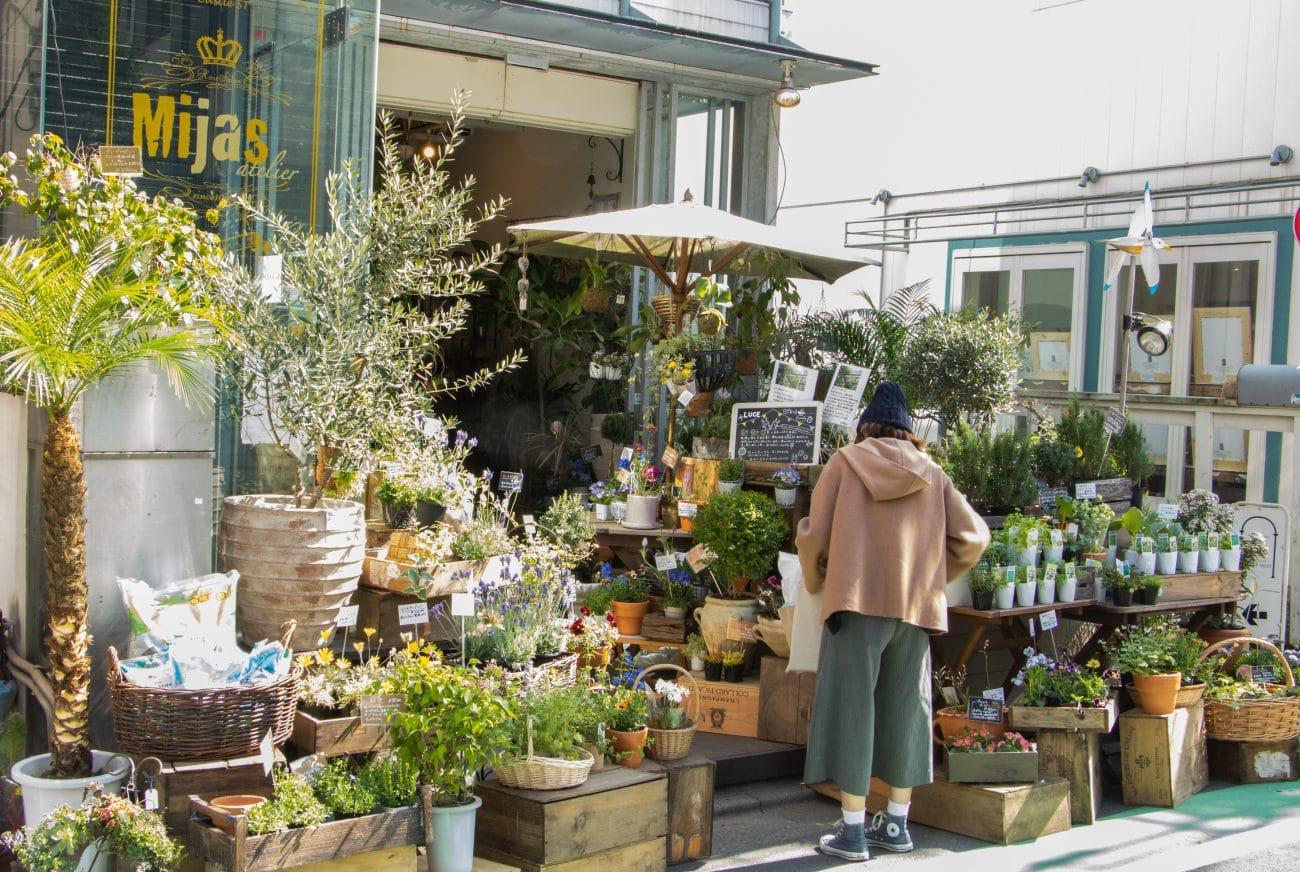 10 Highlights Tokios, Daikanyama- von PASSENGER X