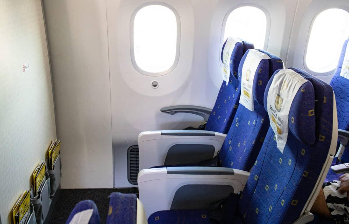 Billiger Singapur Flug: Scoot bietet günstige Flüge von Berlin nach Singapur. PASSENGER X hat den 12 Stunden Flug mit der Günstig-Airline getestet und verrät, wie es war.